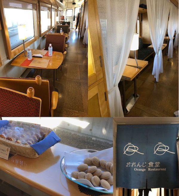 おれんじ食堂 観光列車