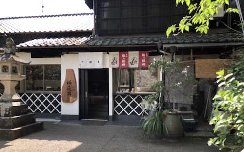 梅ヶ枝荘【大村公園】の営業時間やメニューは?お店場所も!
